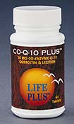 antioxidants coenzyme q10 - healthy cardiac - immune system plus lecithin quercetin